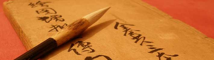 Feng Shui Forschung Meilensteine